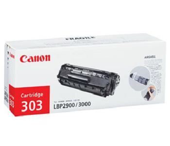Bán hộp mực máy in Canon 2900